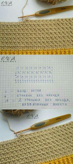 Rajutan lengkap dengan polanya
