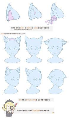 Anime Drawings Sketches, Cute Drawings, Anime Eyes Drawing, Owl Drawings, Cute Cat Drawing, Drawing Anime Clothes, Comic Drawing, Anime Sketch, Body Drawing Tutorial