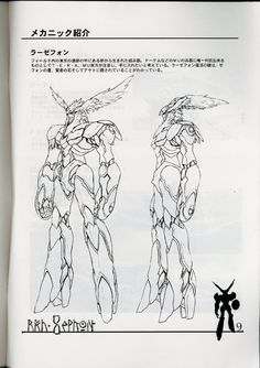 Mecha Anime, Super Robot, Mechanical Design, Animation Series, Oeuvre D'art, Storyboard, Gundam, Line Art, Sci Fi