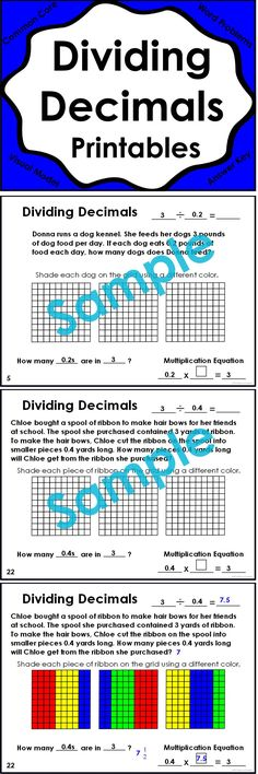 23 printable pages featureing real world problems involving division of decimals, customary and metric measurements. Students will use a visual decimal model and equations to represent the problem.  Each page includes an answer key and could be used as an assessment. Fifth and Sixth Grade $ Common Core Standards 5.NF.7b and 6.NS.1.