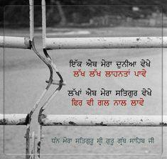 30 Best Punjabi quotes images in 2017 | Punjabi quotes, Hindu quotes