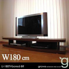 【楽天市場】LI-001:180&150cmテレビ台:grove