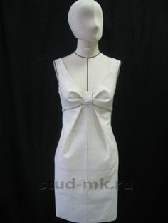 What a cute draping idea! Makes a cute little bow with the piece in the middle and the pleats