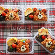 Bear pork katsu bentos by Anna ( Cute Bento Boxes, Bento Box Lunch, Bento Recipes, Lunch Box Recipes, Bento Kids, Kawaii Bento, Food Humor, Food Packaging, Cute Food