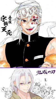 鬼滅の刃 Anime Demon, Demon Hunter, Slayer Anime, Fun Comics, Animation, Demon, Anime, Cartoon, Manga