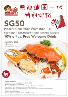 Calling out to all pioneers! In celebration of SG50, Pioneer Generation Cardholders can enjoy a 10% off your bill as well as receive a FREE welcome drink! *Valid from 1 September 2015 to 31 October 2015 *Minimum spending of $50 required *Not applicable to lunch menu, set menu, bento, buffet catering and deliveries. *Free welcome drink(excluding Fruit Vinegar Enzyme Drink) for Pioneer Generation cardholder only, card is non transferable, present NRIC for verification *Mondays to Fridays only