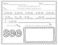 Sight word practice pages!