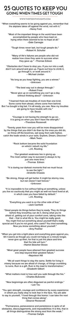 quotes-to-keep-you-going-when-times-get-tough