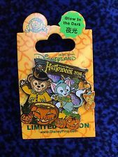 Hong Kong Disneyland Halloween Duffy Gelatoni LE500 Glow in the dark disney pin