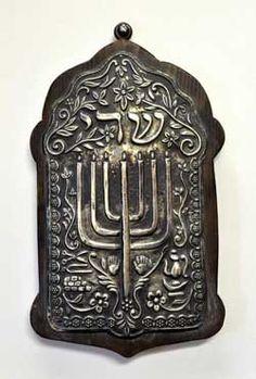 Amulet #123  Silver, Algeria, 19th century