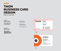 티몬이 아니면 어디서 이런 명함을 만나겠어요? Business Cards Layout, Business Card Design, Name Card Design, Portfolio Layout, Name Tags, Identity Design, Editorial Design, Logo Branding, Web Design