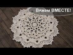 Вяжем крючком вместе рельефный коврик из полиэфирного шнура - YouTube