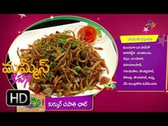 Mommy's Kitchen - KURKURE CHAPATI CHAT - 9th September 2016 - మమ్మీస్ కిచెన్ – Full Episode - YouTube
