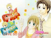 Love So Life (manga) Love So Life Manga, Manga Love, Good Manga, Manga To Read, Anime Love, Cat Cosplay, Anime Kawaii, Shoujo, Anime Couples