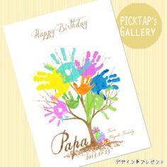 手書き風記念日ツリー A3 サイズ ウェディングツリー ファミリーツリー 手形アート