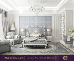 This is a new look at modern design with a shade of splendour in interiors. A great combination of external laconism and elegance with elite materials will be a perfect choice for the most exclusive interiors! #تصميم_داخلي#ديكور#فيلا#تصميم#مجلس#مجالس#فن#هندسه#فاخرة#دبي#هندسة_معمارية#ديكورات#تصاميم http://www.antonovich-design.ae/ Order your interior design now!☎️