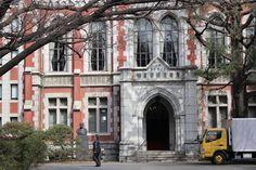 けいおうぎじゅくだいがく Keio University