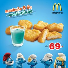 It called Berry Mayo Dip | Community Post: McDonald's New Menu In Thailand Is Insane