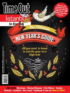 Dec 2014 - New year's guide