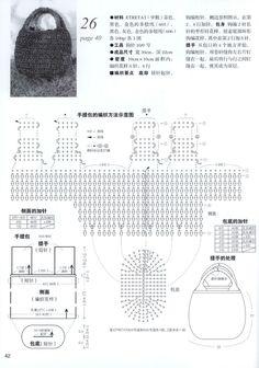 "Photo from album ""Chinese Japanese Knit Craft Pattern Book European Crochet Knitting Design Vol on Yandex. Knitting Charts, Lace Knitting, Knitting Patterns, Crochet Patterns, Library Architecture, Damier, Crochet Handbags, Crochet Clutch, Crochet Bags"