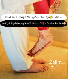 smj gye na jaan aap Cute Love Quotes, Family Love Quotes, Muslim Love Quotes, Love Quotes Poetry, Couples Quotes Love, Love Husband Quotes, Love Quotes In Hindi, Qoutes About Love, Cute Couple Quotes