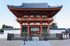 The Nandaimon or South Gate (南大門) of the Kikō-ji Temple (喜光寺) founded by Monk Gyoki (行基) in 721 in Nara.