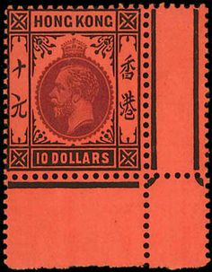 Hong Kong, 1912-21 K.G.V watermark multiple crown CA $10 purple and black on red from the lower right corner of the left pane, with sheet an...