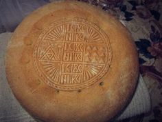 Greek Recipes, Religion, Food And Drink, Tasty, Blog, Breads, Bakken, Bread Rolls, Greek Food Recipes