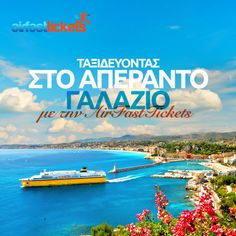 Get ready to sail!!! Book today your tickets with AirfastTickets ... and happy summer!  #AirFastTickets #ferries #hotels #offers