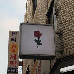 """paieun: """"https://www.instagram.com/p/BGtzd_VC79R/ """""""