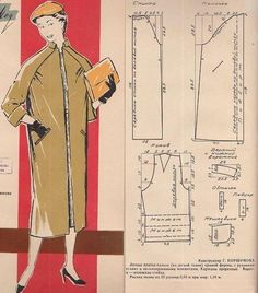 Стена Pattern Cutting, Pattern Making, Coat Patterns, Clothing Patterns, Fashion Sewing, Diy Fashion, Retro, Patron Vintage, How To Make Clothes