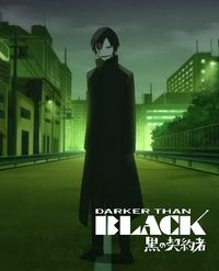 Darker than Black: Kuro no Keiyakusha Anime Recommendations, Sky Full, Angel Beats, Sci Fi Horror, Star Sky, Blue Exorcist, Fate Stay Night, The Villain, Anime Shows