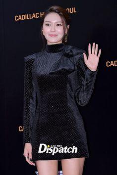 Sooyoung Sooyoung, Yoona, Snsd, Korean Artist, Girls Generation, Yuri, Cadillac, Party, House