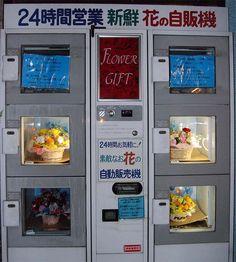 Crazy Japanese Vending Machines : flowers