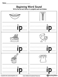IP Word Family Match Letter and Write the Word | Word Families ...