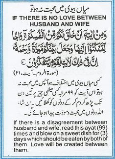 If There Is No Love Between Husband And Wife