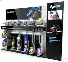 Dyson, aspirap...tutto - http://www.complementooggetto.eu/wordpress/dyson-aspirap-tutto/