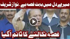 Nawaz Sharif Elected President of PML (N), News Headlines Pakistan 3 October 2017, Ghusa Nikalnay Ka Waqat Aa Gaya - Nawaz Sharif - Headlines and Bulletin - 09:00 PM - 3 October 2017   #09:00 PM #3 October 2017 #Ghusa Nikalnay Ka Waqat Aa Gaya #Headlines and Bulletin #Nawaz Sharif #Nawaz Sharif elected President of PML (N) #News Headlines Pakistan 3 October 2017