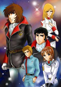Star Blazers Battle Of The Planets, Star Blazers, School Cartoon, Old Cartoons, Battlestar Galactica, Battleship, Star Trek, Science Fiction, Manga Anime