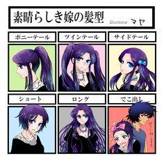 素晴らしき冥姫の髪型