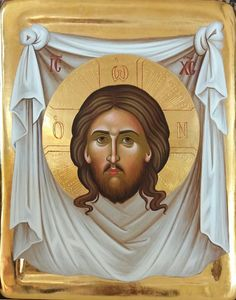 Byzantine Icons, Byzantine Art, Religious Icons, Religious Art, Orthodox Catholic, Jesus Christus, Russian Icons, Art Icon, Orthodox Icons