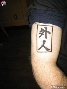 GAIJIN TATOO 外人(gai jin)= foreigner
