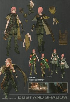 Lightning Returns: Final Fantasy XIII Garbs - Dust and Shadow concept artwork