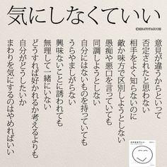 断る勇気も大切!気にしなくていい | 女性のホンネ川柳 オフィシャルブログ「キミのままでいい」Powered by Ameba