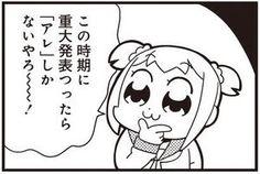 mig (300×202)