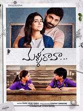 Malli-Raava-Poster.jpg (165×220)