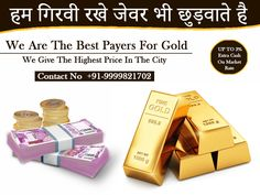 Do you want to sell scrap gold jewellery online then contact cashfor gold and silverkings and get the highest price. Read this blog How To Sell Old Gold Jewelry Online In India for more information. Sell Scrap Gold, Sell Gold, Selling Jewelry, Gold Jewellery, India, Blog, Things To Sell, Gold Jewelry, Goa India