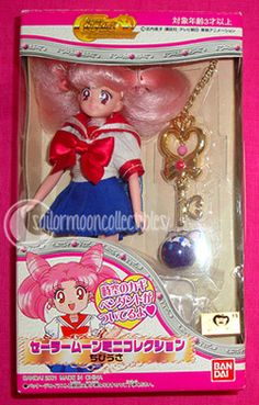 Bambole Fashion Objective Sailor Moon Saturn Excellent Sailor Team Bandai Japan Doll Bambola Low Price