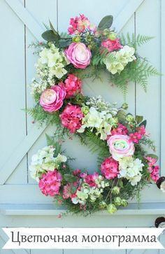flowers monogramm