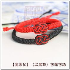 paracord tutorials - Chinese knot bracelet black and red [Circle of Love] 04